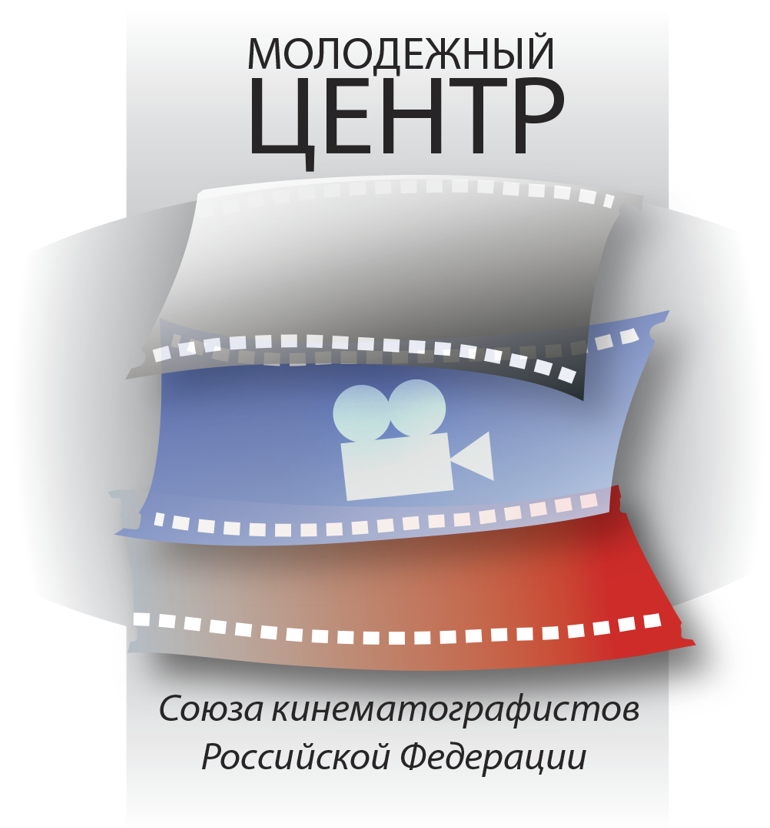 Youth Center of Russian Cinematographers' Union